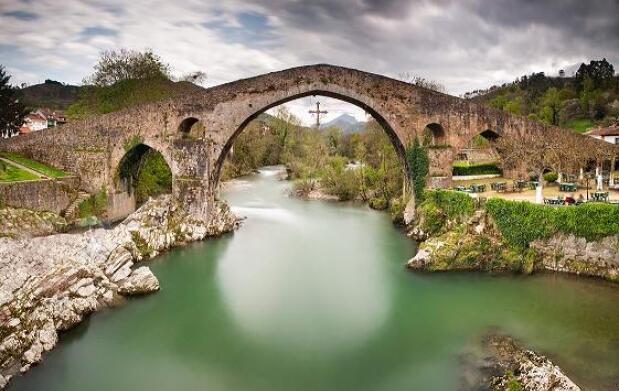 7 días Asturias, Paraíso Natural