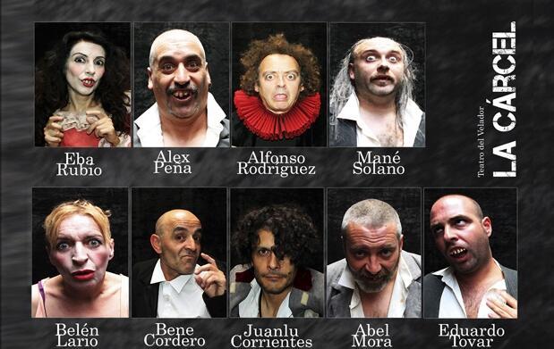 Teatro La cárcel de Sevilla