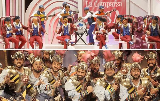 Entradas II Festival de Carnaval Bormujos