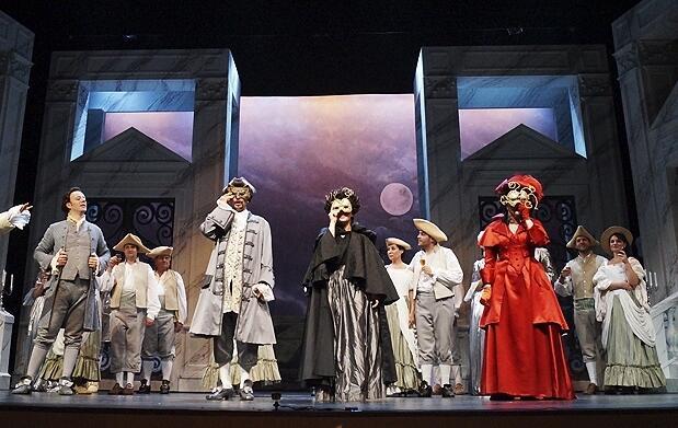 Entradas Ópera Don Giovanni de Mozart