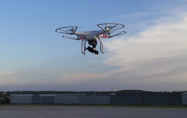 Curso de iniciación al vuelo de drones