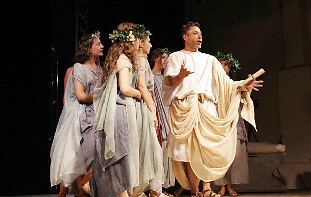 Genius Loci, humor en la Híspalis romana