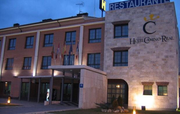 Noche para 2 + Visita a bodega en Dueñas