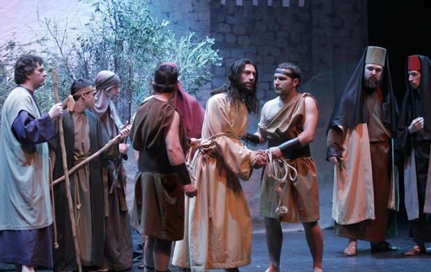 Entradas para la obra La Pasión de Cristo