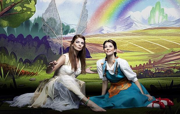 Entrada para el musical El Mago de Oz