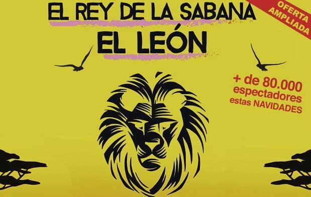 Musical El Rey de la Sabana, El León