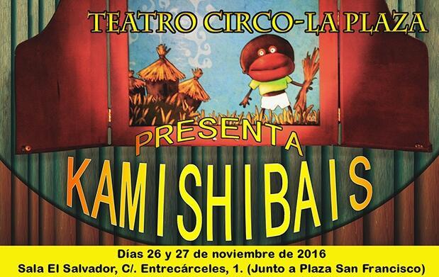 """Teatro infantil """"Cuentos maravillosos"""""""