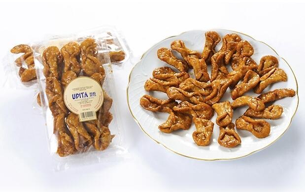Lote de dulces Upita de los Reyes